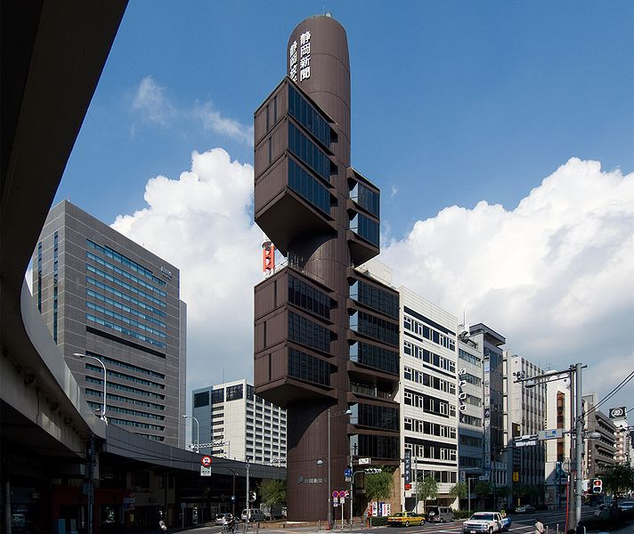 shizuoka_press_and_broadcasting_center_in_tokyo2